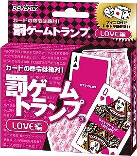 罰ゲームトランプ LOVE編ダイス付 TRA-033