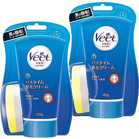 【まとめ買い】ヴィートメン バスタイム 除毛クリーム スポンジ付150g×2 150g×2個