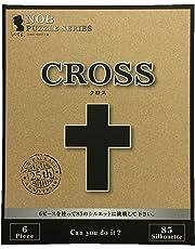 銘木NOBパズル クロス(Cross)