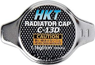 Herth+Buss Jakoparts - Tapón de radiador J1542002
