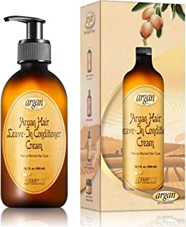 Vitamins Hair Leave In Conditioner Moisturizer - Thin to Normal Hair Curl Defining Cream for Fine Dry and Damaged Hair with Moroccan Argan Oil