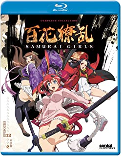 Samurai Girls Complete Collection/ [Blu-ray] [Import]