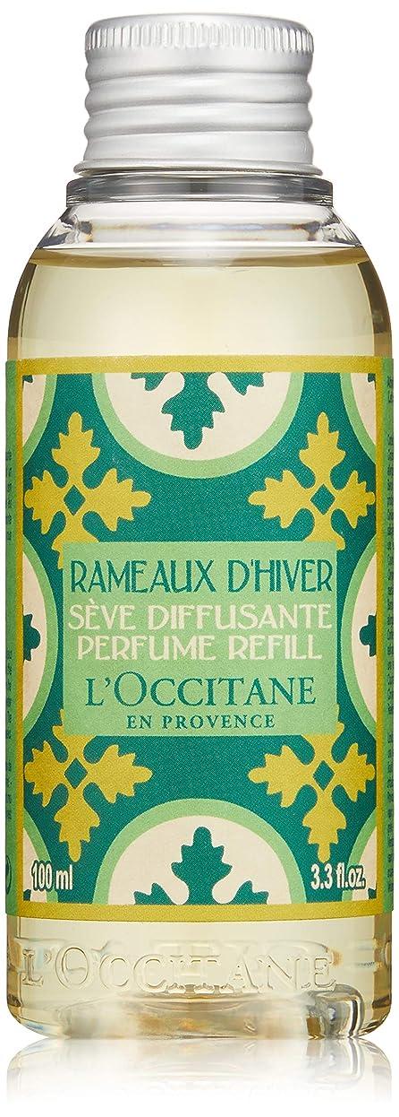 あいまいな勝利宿るロクシタン(L'OCCITANE) プロヴァンスホーム ルームパフューム ウインターフォレスト(レフィル) 100ml