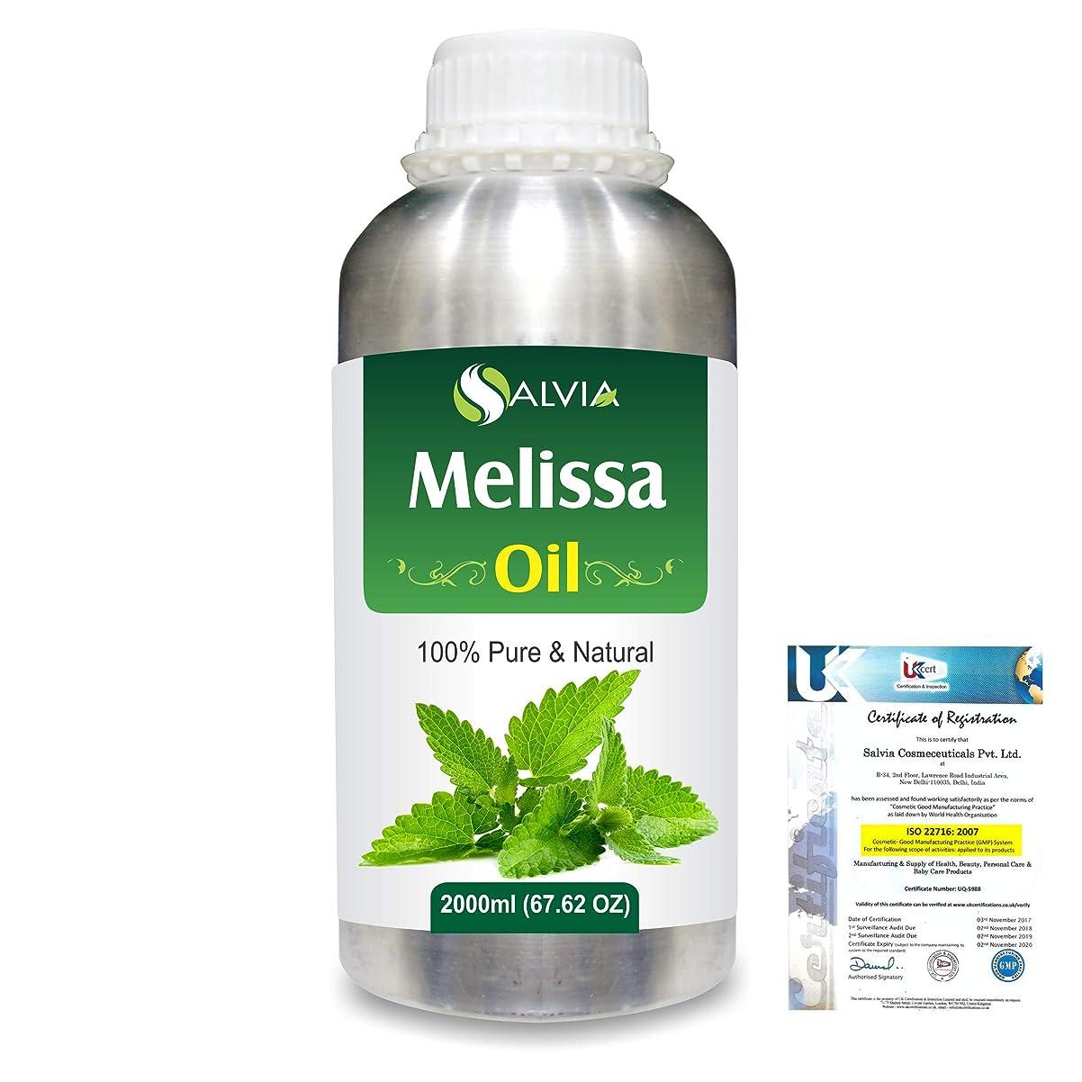 結核決済非常に怒っていますMelissa (Melissa officinalis) 100% Natural Pure Essential Oil 2000ml/67 fl.oz.