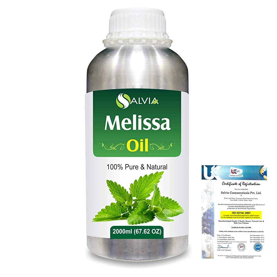 願う平等発動機Melissa (Melissa officinalis) 100% Natural Pure Essential Oil 2000ml/67 fl.oz.