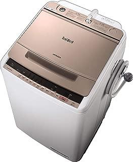 日立 全自動洗濯機 ビートウォッシュ 8kg 上開き シャンパン BW-V80C N