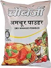 ChaubeJee Dry Mango Powder (Amchur Powder) 500GM