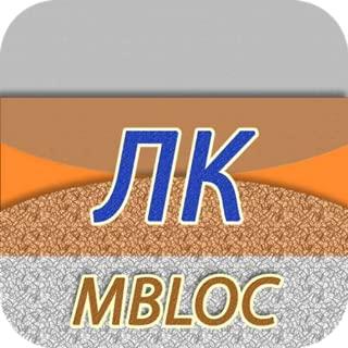 MbLoc Cabinet