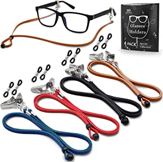 Eyeglasses Holder Strap Cord - Premium ECO Leather Eyeglasses String Holder Chain Necklace - Glasses Cord Lanyard - Eyegla...