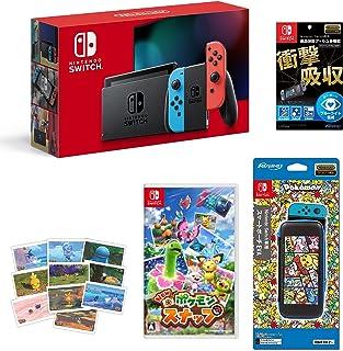 Nintendo Switch 本体 (ニンテンドースイッチ) Joy-Con(L) ネオンブルー/(R) ネオンレッド+New ポケモンスナップ -Switch (【早期購入特典】スペシャルタグ ラプラス『New ポケモンスナップ』ver....