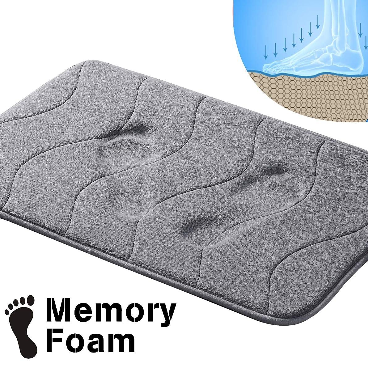 Memory Foam Coral Fleece Non Slip Bathroom Mat, Super Soft Microfiber Bath Mat Set Machine Washable Bath Rugs Set Super Absorbent Thick and Durable Bath Rugs 17W X 24L Inches (Gray Waved Pattern)