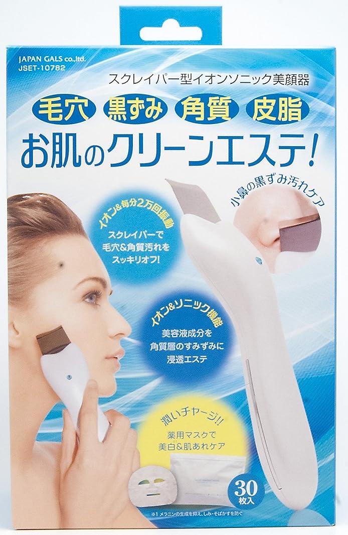 新しい意味マトン居心地の良いお肌つるりんクリーナーセット(お肌つるりんクリーナー×1 デイリーマスク30P(N)×1)