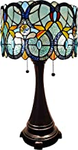 "Amora Lighting Tiffany Style Table Lamp Banker Floral 21"" Tall Stained Glass White Green Red Yellow Blue Vintage Antique L..."