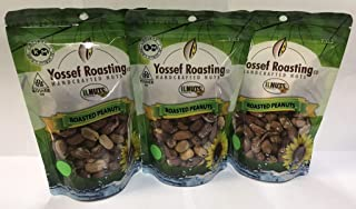 3x Kosher certified roasted Peanuts by ILNUTS Yossef Roasting Handcrafed Nuts, fresh and healthy, made in USA