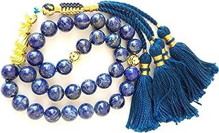 مسبحة مسباح حجر كريم لازورد اصلي lapis lazurdi stones prayer beads masbaha rosary sibha tasbeeh