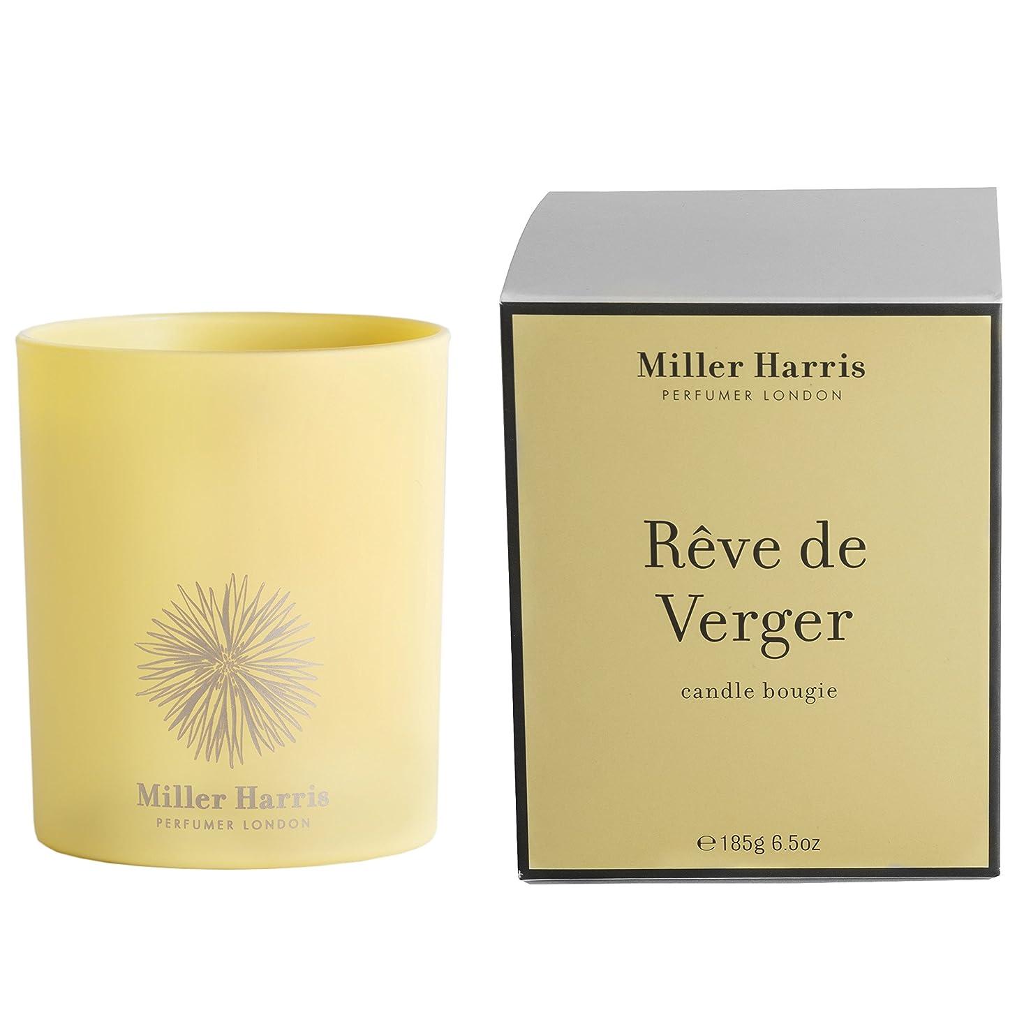 栄光の餌火星ミラーハリス Candle - Reve De Verger 185g/6.5oz並行輸入品