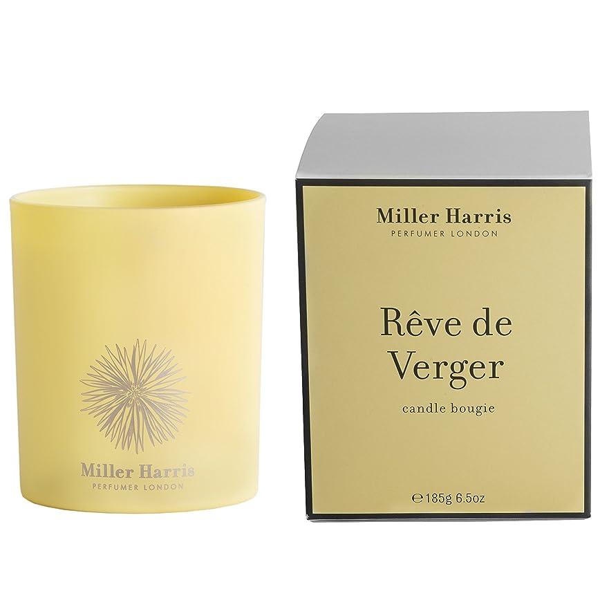 ゲージオークション悔い改めるミラーハリス Candle - Reve De Verger 185g/6.5oz並行輸入品