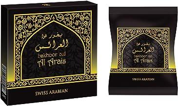 SWISSARABIAN Oud Al Arais Incense 40g | Home Use with Electric/Charcoal Burner (Mabkhara) | Traditional & Long Lasting Middle East Quality Organic Resin | by Swiss Arabian Oudh Perfume & Attar, Dubai