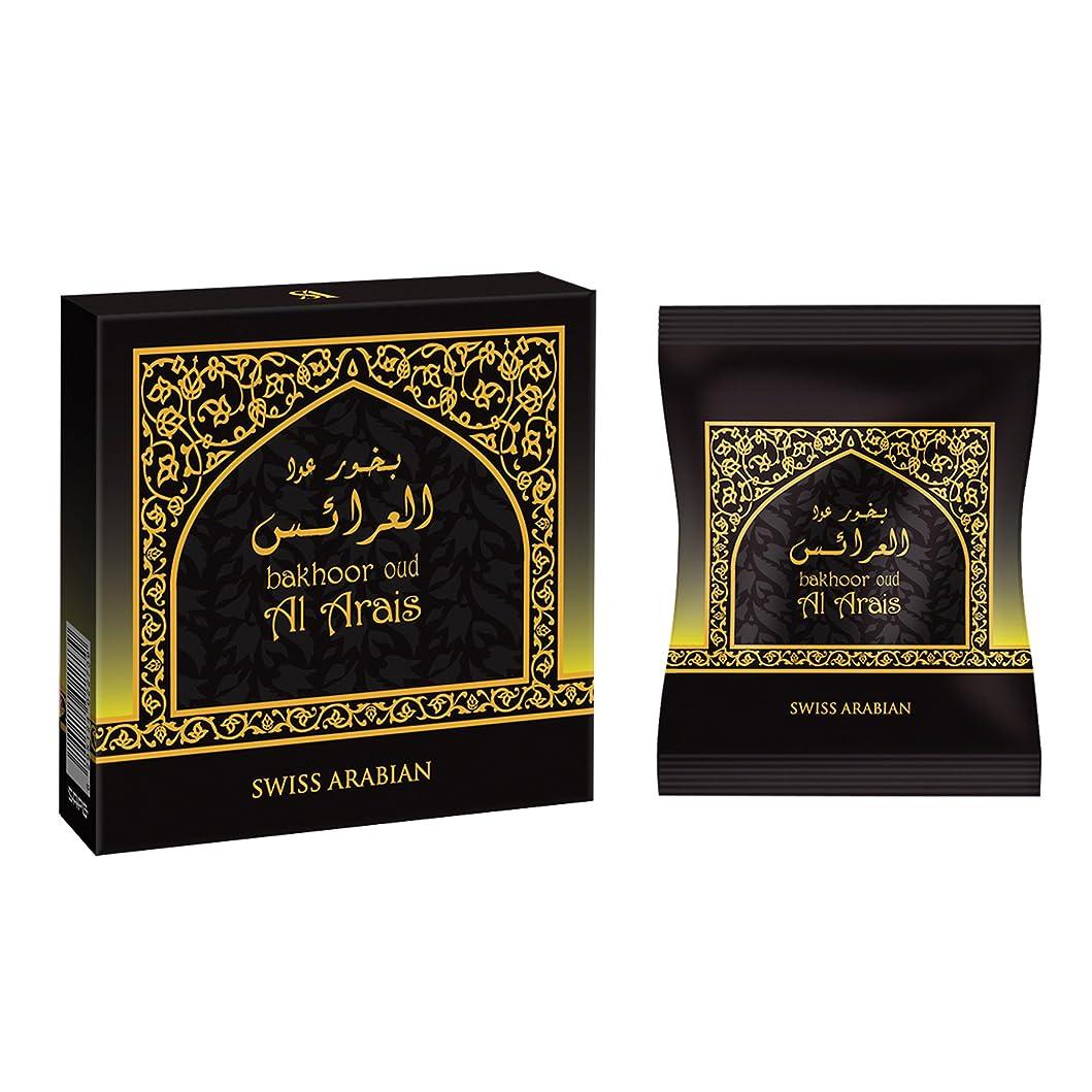定期的な著者のみswissarabian Oud Al Arais Bakhoor (40g) Incense