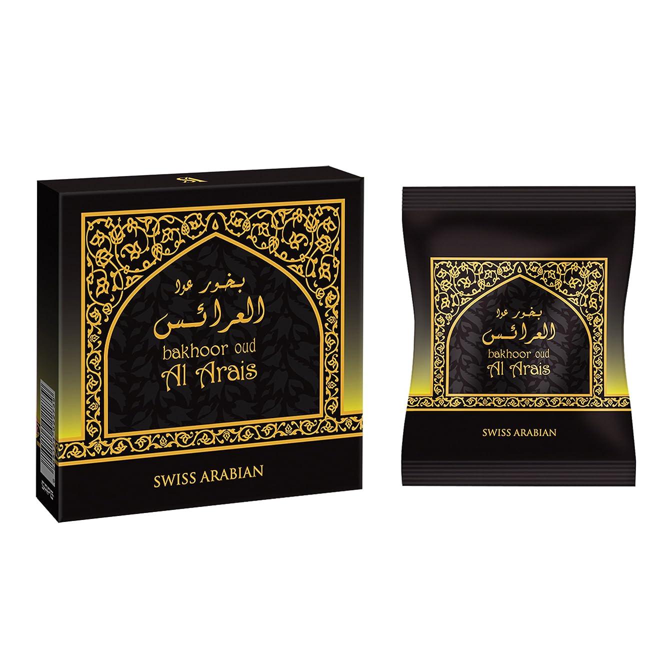 ひそかに宇宙の会計swissarabian Oud Al Arais Bakhoor (40g) Incense