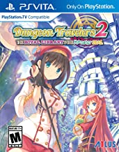 Dungeon Travelers 2 The Royal Library & the Monster Seal (輸入版:北米)