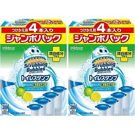 トイレ掃除 スクラビングバブル トイレ洗剤 ジャンボパック (4本入り×2箱) 8本セット 48スタンプ分 トイレスタンプ 漂白成分プラス ホワイティーシトラスの香り 付け替え用 まとめ買い 洗浄剤 消臭