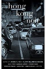 Hong Kong Noir (Akashic Noir) Kindle Edition