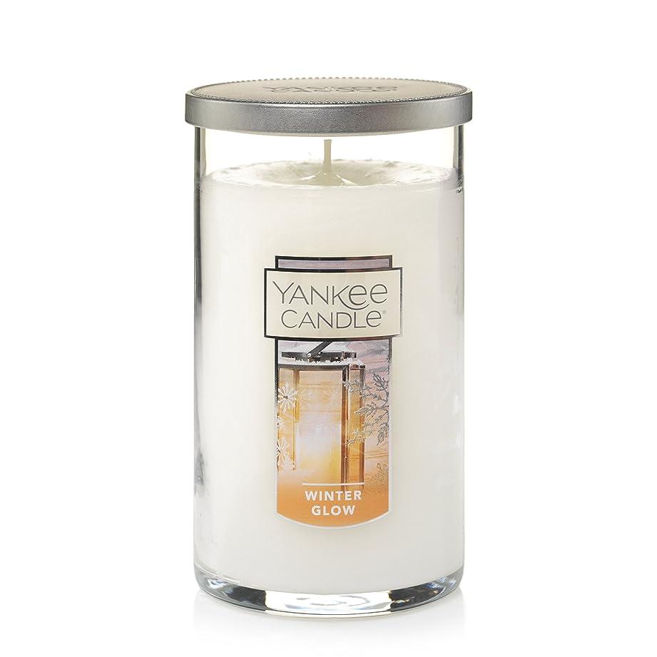 ロデオ退屈芝生Yankee Candle Company Medium Medium Perfect Pillar Candle 1342544Z