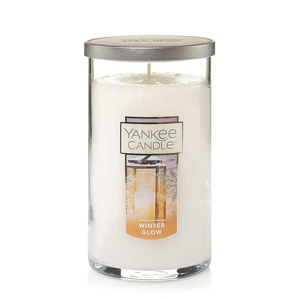 突然の標高ファックスYankee Candle Company Medium Medium Perfect Pillar Candle 1342544Z