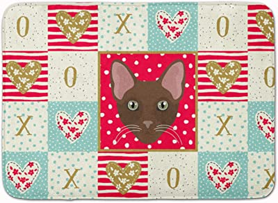 Caroline's Treasures Havana Brown Cat Love Machine Washable Memory Foam Mat doormats, Multicolor