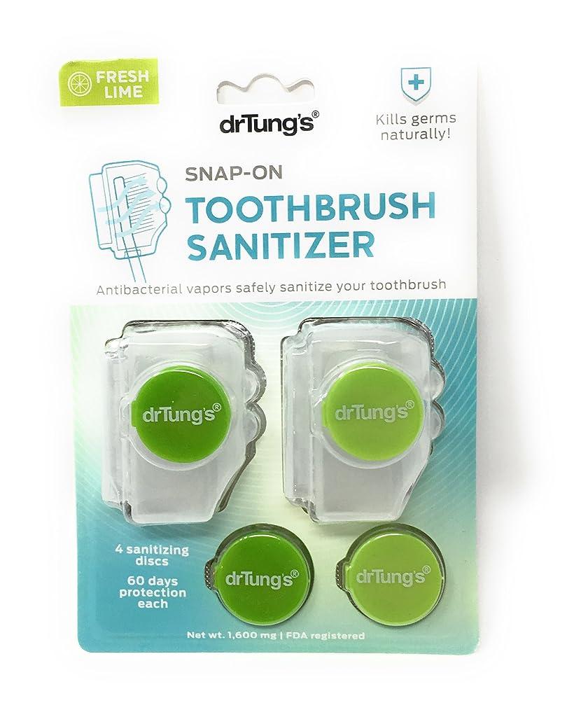 介入する耐久機会Dr. Tung's スナップオン歯ブラシ消毒2 Eaは