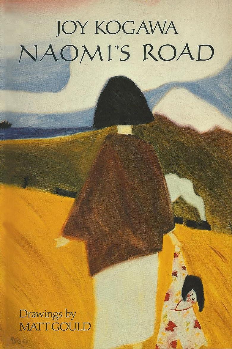 潤滑するさせる褐色Naomi's Road: Original Version (English Edition)