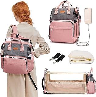 کیف پوشک با جایگاه تعویض ، تخت خواب تاشو کودک ، کوله پشتی کودک ، ظرفیت بزرگ چند منظوره ، باس های قابل حمل با درگاه شارژ USB ، ضد آب ، خاکستری / صورتی