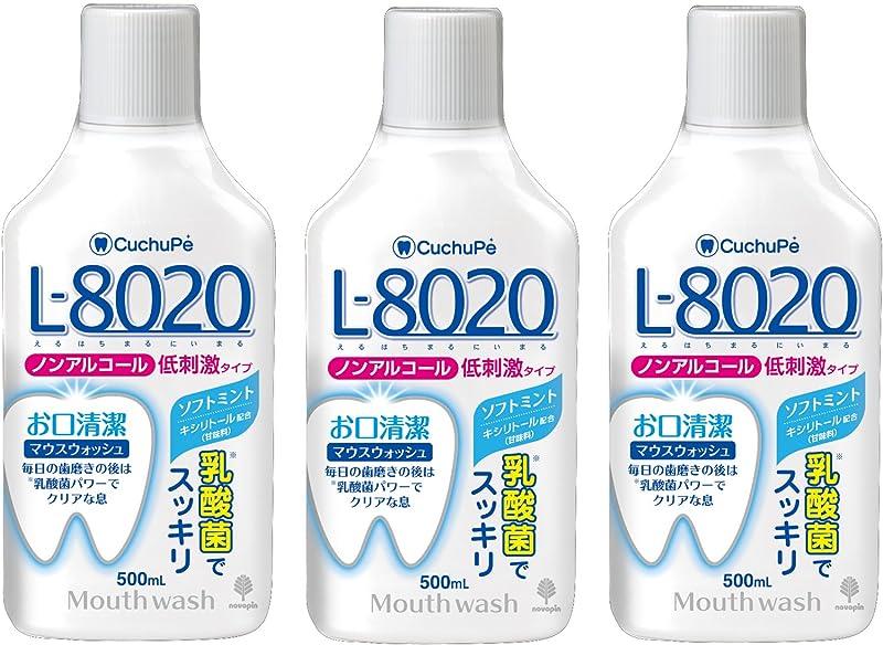 ファセットまた明日ね二次紀陽除虫菊 マウスウォッシュ クチュッペ L-8020 ノンアルコール ソフトミント 500ml 3個セット
