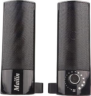 Mailin Detachable Computer Speaker, PC Speaker, Laptop Speaker, USB Power Supply 3.5mm Stereo Input, 5 Watts RMS Total Pow...