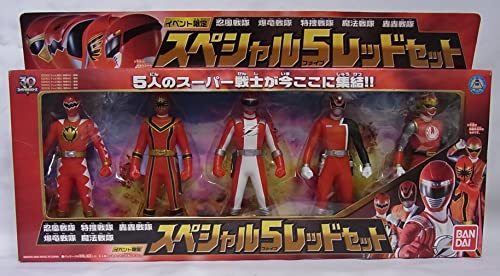 Events Limited Super Sentai series Special 5 (five) rot set (japan import)