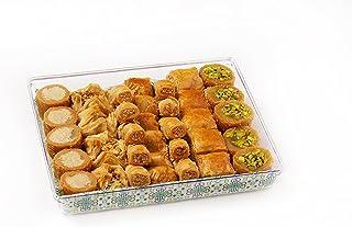 Al Bohsali 1870- Premium Baklava Mix 36 Pieces