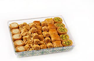 Al Bohsali 1870- Premium Baklava Mix 36 Pieces