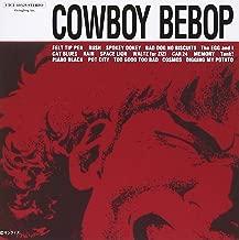 Best cowboy bebop music Reviews