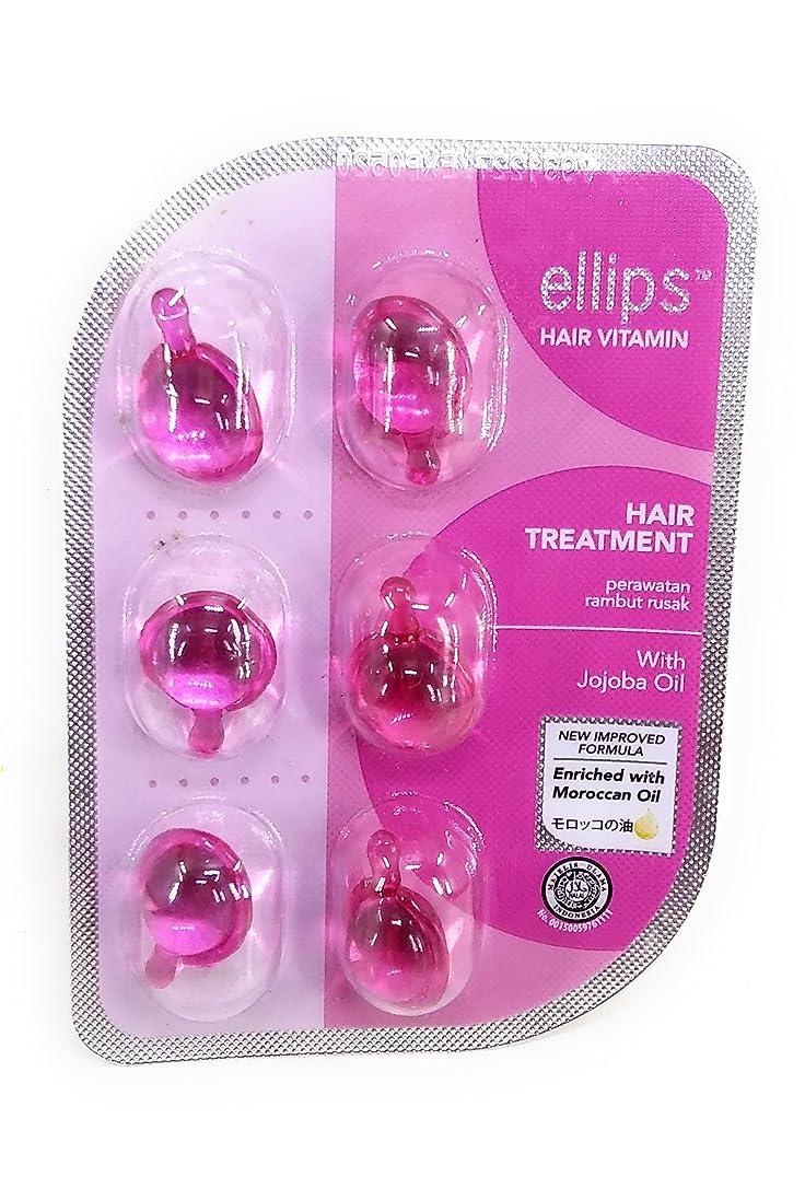 生きているアテンダント疎外するellips Hair Treatment (シートタイプ) クリアピンク