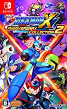 Capcom Rockman X Anniversary Collection 2 NINTENDO SWITCH JAPANESE IMPORT REGION FREE