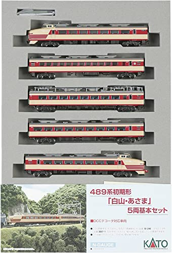 Series 489 Early Type Limited Express [Hakusan Asama] (Basic 5-voiture Set) (Model Train)