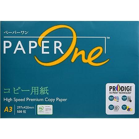 APRIL 高白色コピー用紙 PAPER ONE A3(500枚)