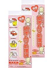 ウィズベビー 使用済み ベビー紙オムツ 処理袋 消臭タイプ 120枚×2個 (240枚) 袋の大きさ (横23cm×縦33.5cm)