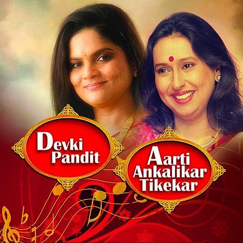 Amazon com: Raga Thumri: Aarti Ankalikar Tikekar: MP3 Downloads