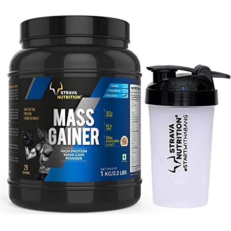 Strava Nutrition Mass Gainer with Whey protein, Ashwagandha extract and Digestive enzymes (Chocolate Flavour) 1kg / 2.2 lbs with free shaker 500ml