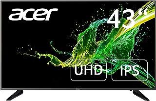 Suchergebnis Auf Für Acer Höhenverstellbar Monitore Computer Zubehör