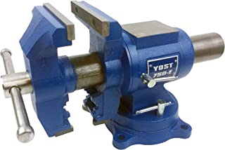 "Yost 5"" Heavy-Duty Bench Vise, Double Swivel Rotating Vise:  Head Rotates 360°.."