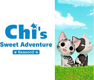 Chi's Sweet Adventure Season 2