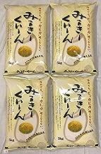 令和元年 千葉県産ミルキークィーン 白米 20kg